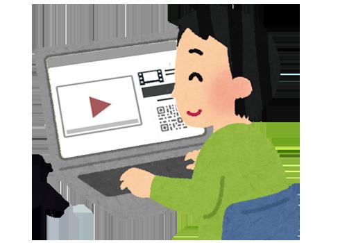 仕組み②URLにアクセスして動画を視聴