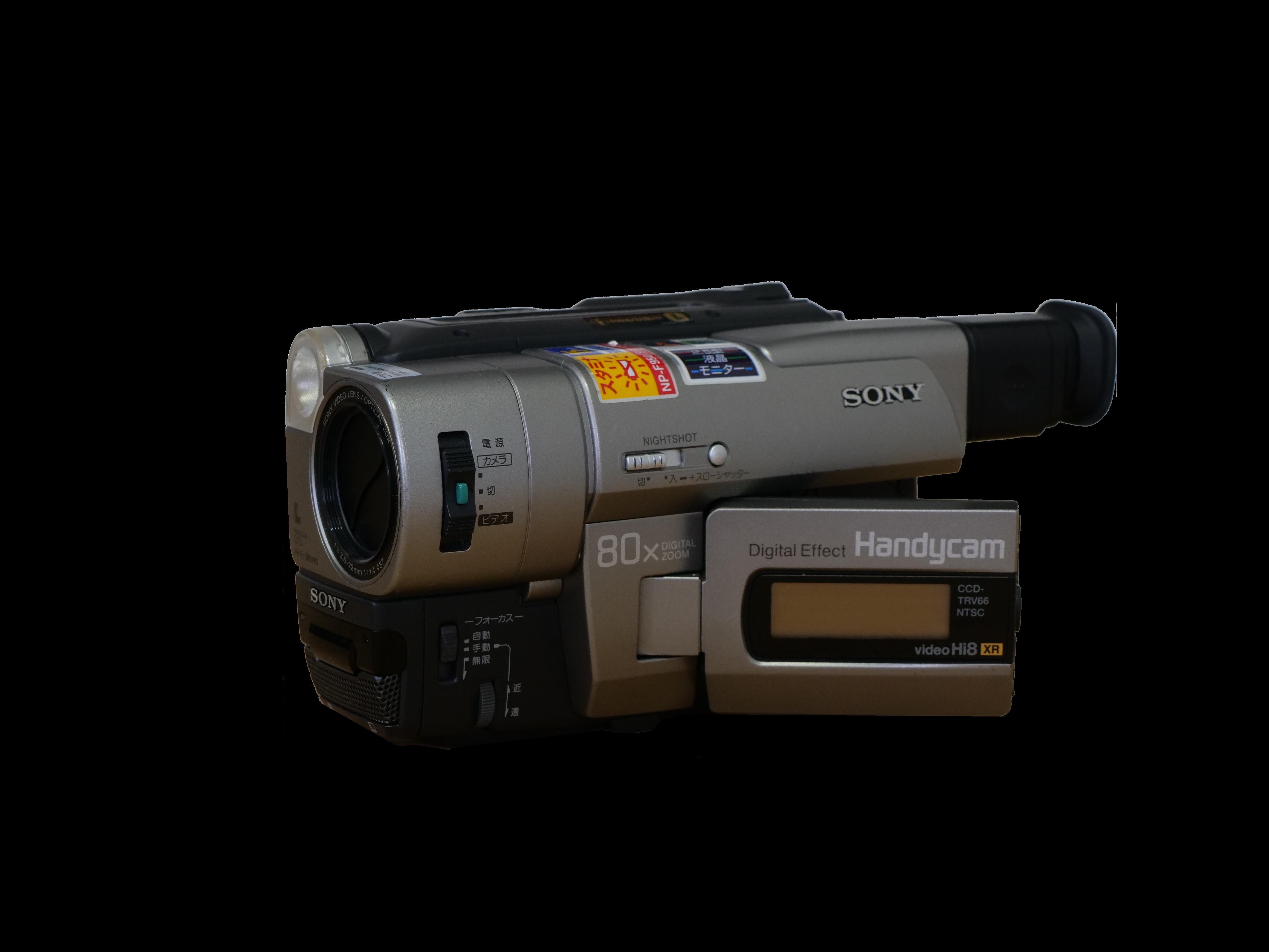 CCD-TRV66K