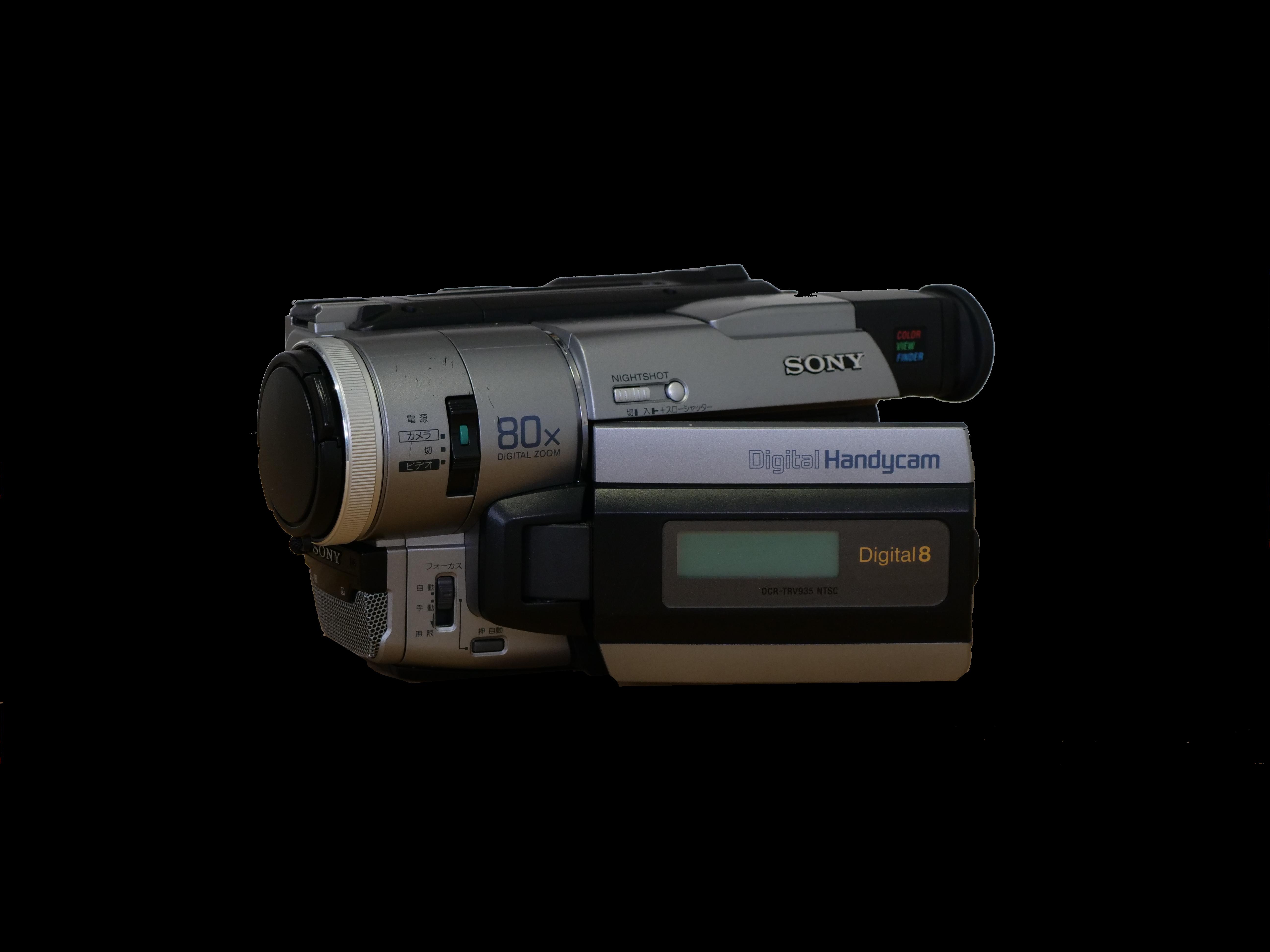 DCR-TRV935K